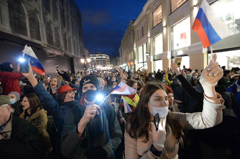 Шествие протестующих в Москве