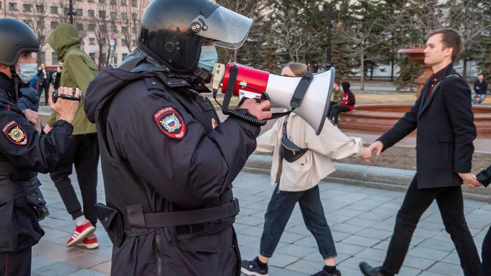 Кадры с акции в поддержку Навального 21 апреля