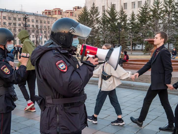В Хабаровске на акцию в поддержку Алексея Навального пришли около 150 человек