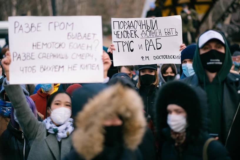 Акция в поддержку оппозиционера Алексея Навального в Томске прошла на площади Ново-Соборной