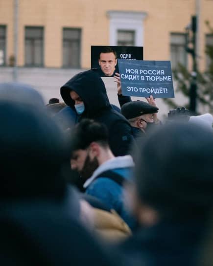 Акция в поддержку оппозиционера Алексея Навального в Томске