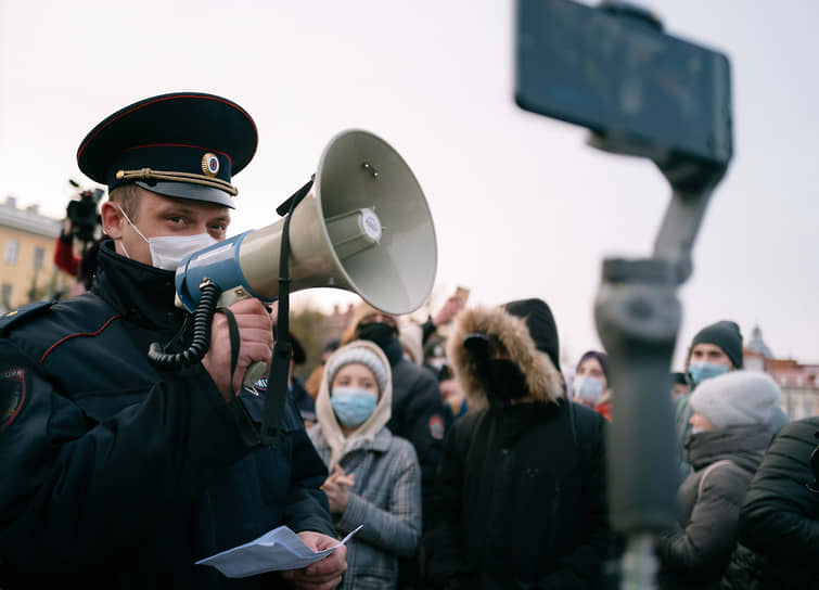 В Томске во время акции было задержано свыше 20 человек