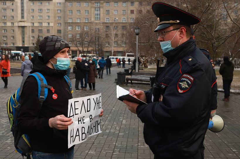Митингующие в Новосибирске требовали допустить врачей к Алексею Навальному и срочных кадровых решений в руководстве страны