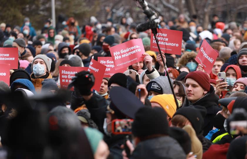 Акция в поддержку оппозиционера Алексея Навального в Новосибирске