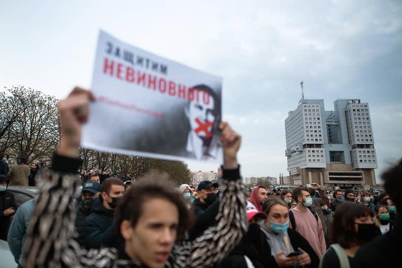Акция в поддержку Алексея Навального в Калининграде собрала несколько сотен человек