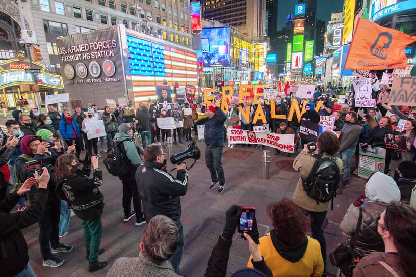 Акция в поддержку Алексея Навального в Нью-Йорке