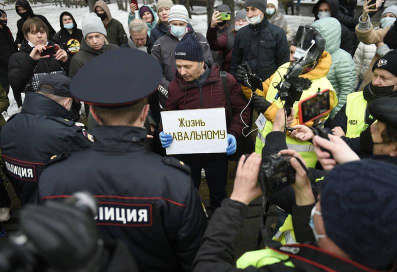 Митинг в поддержку Алексея Навального на площади Ленина в Новосибирске
