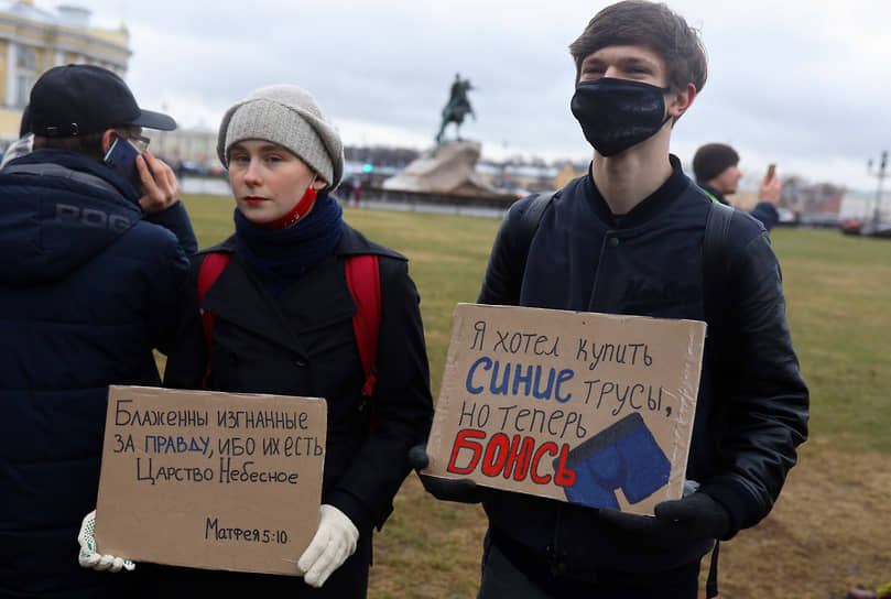 Протестующие начали собираться в Александровском саду и других районах города