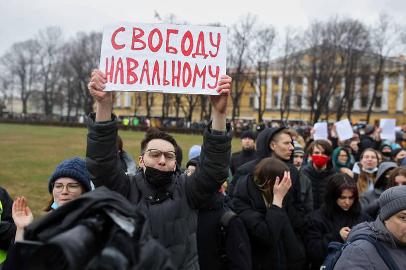 Участники акции на Сенатской площади в Санкт-Петербурге