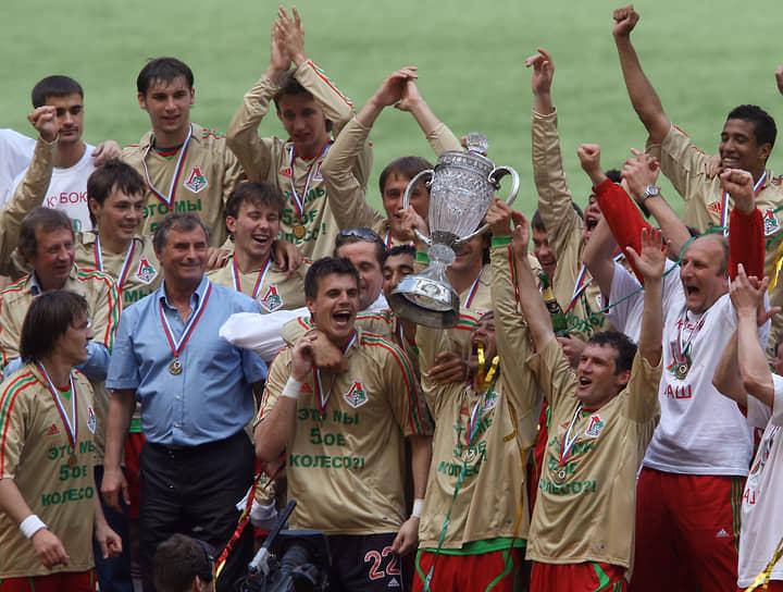В 2007 году под руководством Анатолия Бышовца «Локомотив» завоевал Кубок России, обыграв в финале ФК «Москва» со счетом 1:0