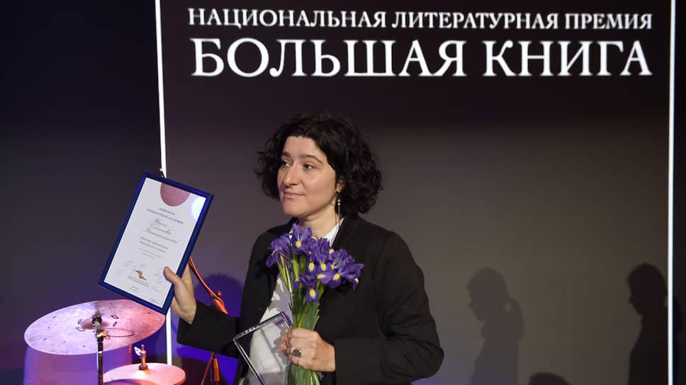 Писательница Мария Степанова