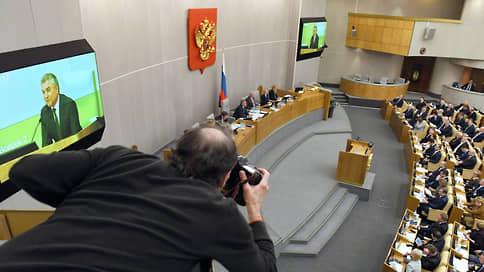 Депутаты нашли в президентском партийное // Госдума обещает реализовать послание Владимира Путина ударными темпами