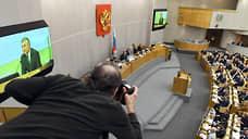 Депутаты нашли в президентском партийное  / Госдума обещает реализовать послание Владимира Путина ударными темпами
