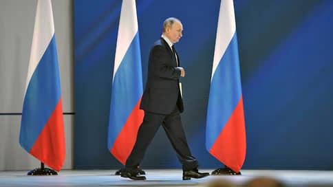 «Знакомый плач о том, что к России придираются без каких-либо причин»  / Зарубежные СМИ — о послании Владимира Путина