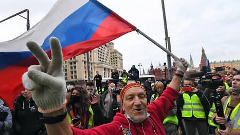 «Властям все равно, выходят люди на улицу или нет»  / Как в Москве прошла акция сторонников Алексея Навального