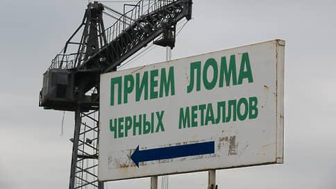 Металлолом продали в особо крупном размере  / В Приморье расследуется контрабанда стратегически важных товаров