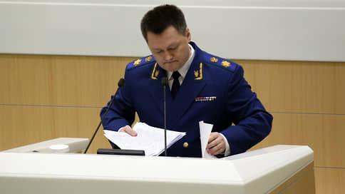 Пандемия надзору не помеха  / Игорь Краснов выступил перед сенаторами