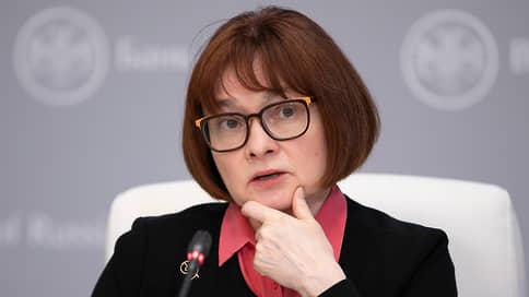 Ключевая ставка ускоряет шаг  / Банк России повысил ее с 4,5% до 5% годовых