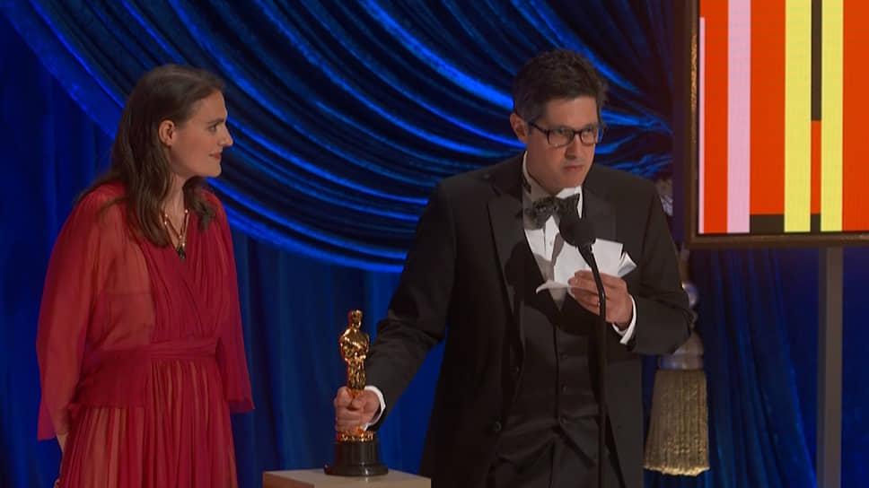 Режиссеры Энтони Джаккино и Алис Дойар получили «Оскар» за лучший короткометражный документальный фильм — «Колетт»