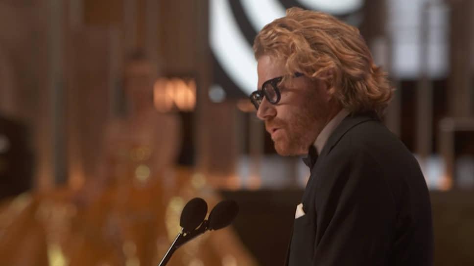 Эрик Мессершмидт стал лучшим оператором за работу над фильмом «Манк»