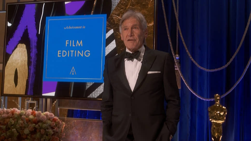 Актер Харрисон Форд объявляет номинантов в категории «Лучший монтаж»