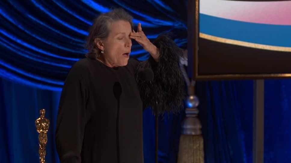 Фрэнсис Макдорманд была признана лучшей актрисой («Земля кочевников»)