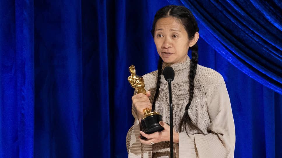 Хлои Чжао стала лучшим режиссером за фильм «Земля кочевников»