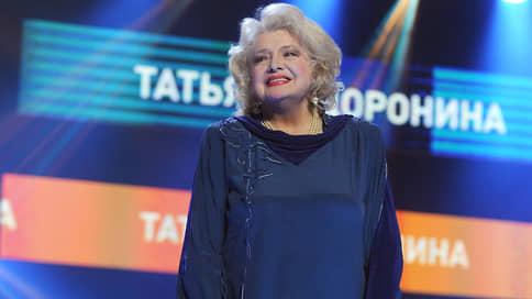 Во МХАТе ввели президентское правление  / Министерство культуры вернуло Татьяне Дорониной власть в театре