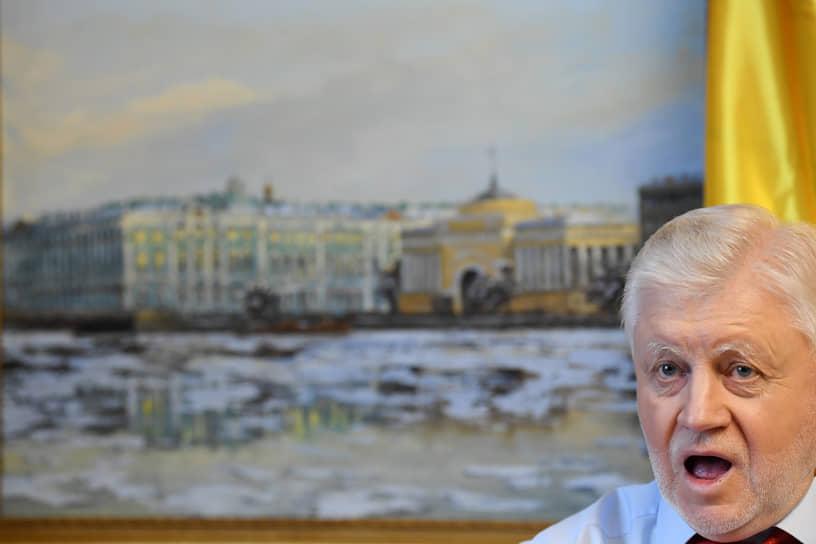 Москва, Россия. Глава фракции «Справедливая Россия» в Госдуме Сергей Миронов во время интервью