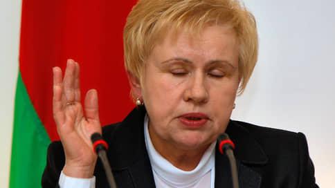 В новый год  с новой Белоруссией // Референдум по конституции пройдет в республике в начале 2022 года