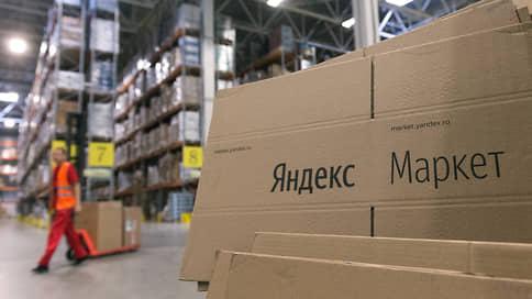 Яндекс.Маркет собрал убытки // Рентабельность платформы в первом квартале снизилась