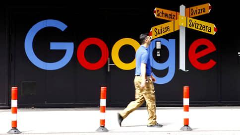 Высокие технологии высоко взлетели  / Google, Microsoft и AMD отчитались о рекордных показателях за первый квартал
