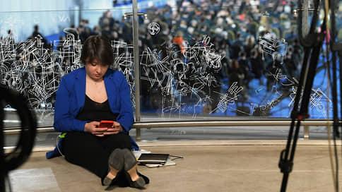 «Свободной и независимой журналистике нанесен чрезвычайный ущерб»  / Организации-партнеры Совета Европы раскритиковали ситуацию со СМИ в России и других странах