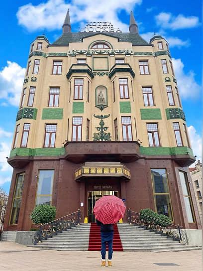 В Сербии уже больше 100 лет есть собственная «Москва»