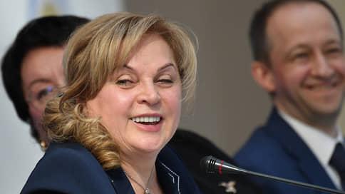ЦИК позвал своих критиков на исправительные работы // Элла Памфилова предложила им вместе довести до ума обновленный сайт ГАС Выборы