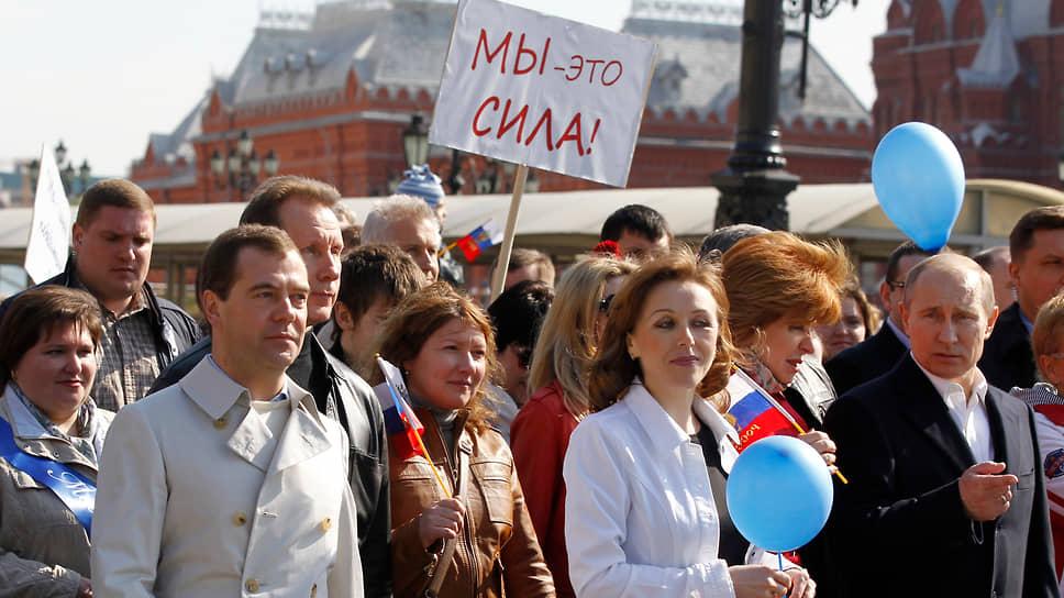 Президент России Дмитрий Медведев (слева) и премьер-министр Владимир Путин на первомайской демонстрации. 1 мая 2012 года