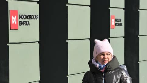 Доходы Мосбиржи разошлись по рынкам  / Комиссионные за торговлю акциями выросли, облигациями — упали