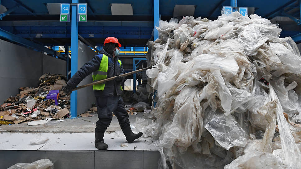 Наука против мусора – Hi-Tech – Коммерсантъ