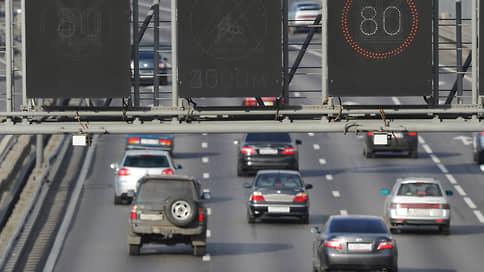 Маленький штраф большого города / Правительство снова обсуждает снижение нештрафуемого порога за превышение скорости
