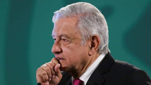 Майя не приняли извинений  / Представители древнего народа потребовали от президента Мексики не слов, а дел