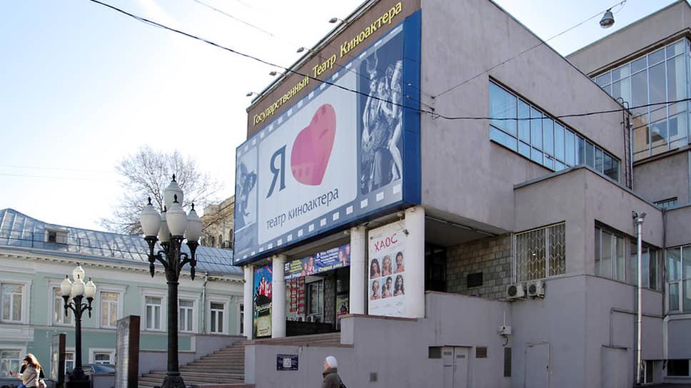 Театр киноактера Никиты Михалкова