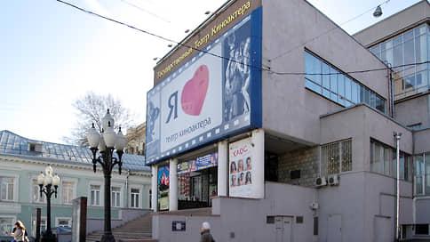 Театр киноактера Никиты Михалкова отреставрируют за 4,5 млрд рублей // Столичные власти объявили тендер на ремонт с приспособлением бывшего Дома поли