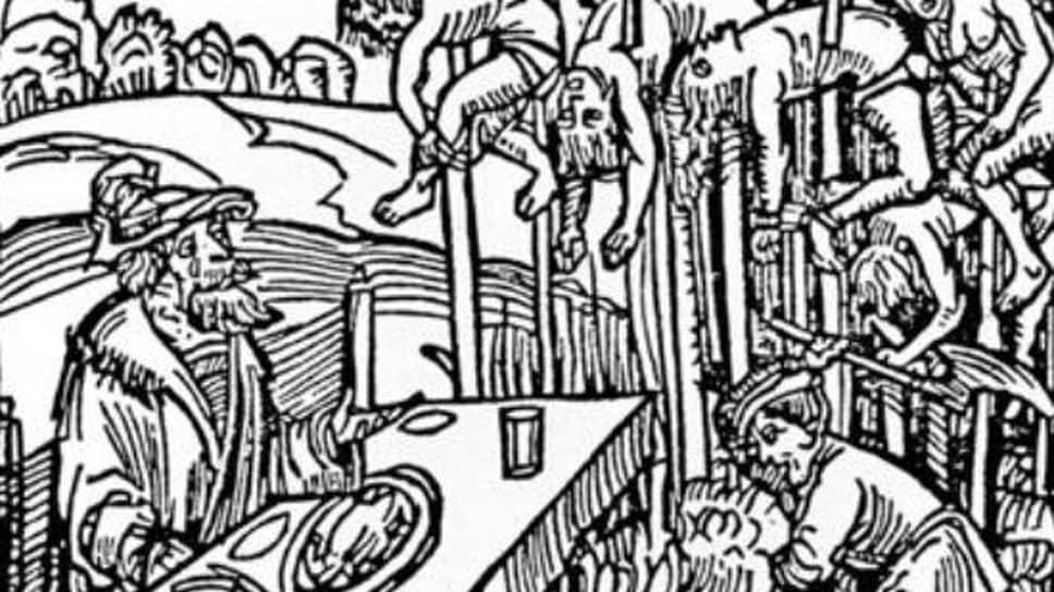 Страница из памфлета о Владе Цепеше, также именуемом Дракулой. 1499 год