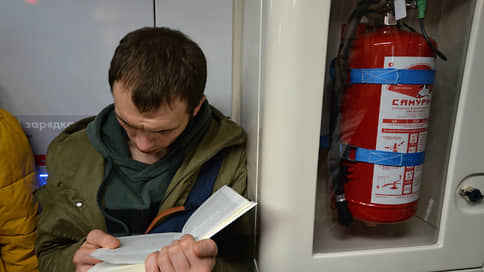 Портал уполномочен разрешить  / Пожарные и фармацевтические лицензии уходят в онлайн