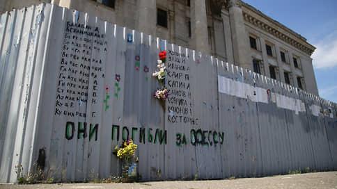 «Украинских неонацистов» помянули в Совбезе ООН  / Российские дипломаты попытались донести до коллег позицию по одесской трагедии 2014 года