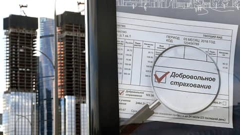 Клиентам страховщиков готовят встречу по уму // Страховые договоры станут непубличными ради инвесторов