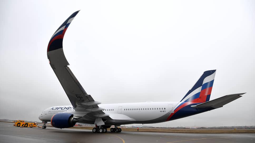 Самолет Airbus А350-900