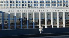 Два баяна и учетные книги  / Опубликован проект постоянно действующих правил ликвидации министерств и ведомств