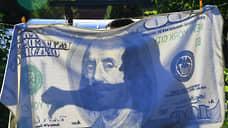 Турецкие доллары не попали на Украину