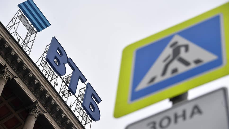 ВТБ задумался о привилегиях / Банк перенес ГОСА из-за споров вокруг дивидендов
